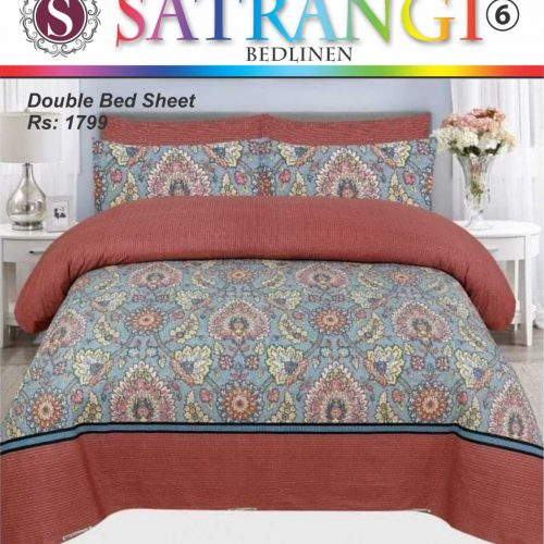 Red Cotton King Size Bedsheet With 2 Pillow Covers - 3 Pcs