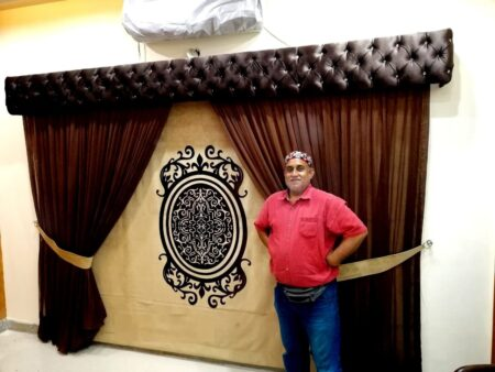 Brown Curtain Set
