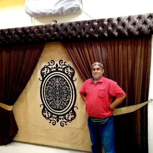 Brown Curtain Set