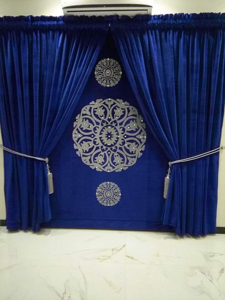 Dark Blue Shiny Curtains