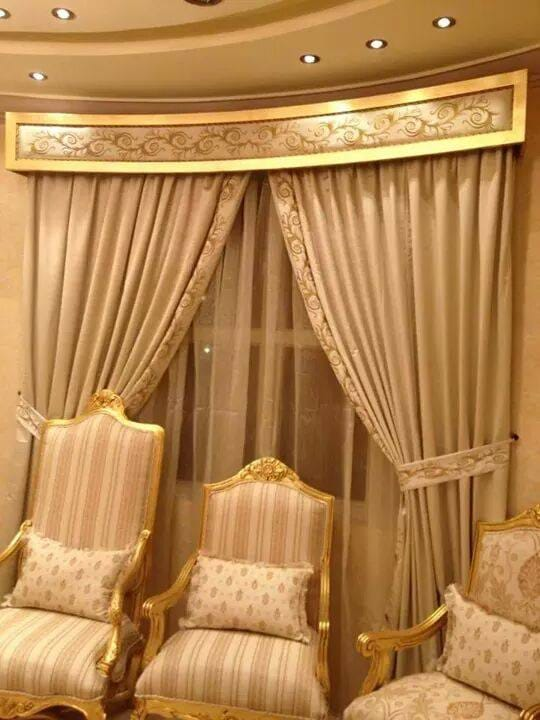Drawing Room Curtains Set