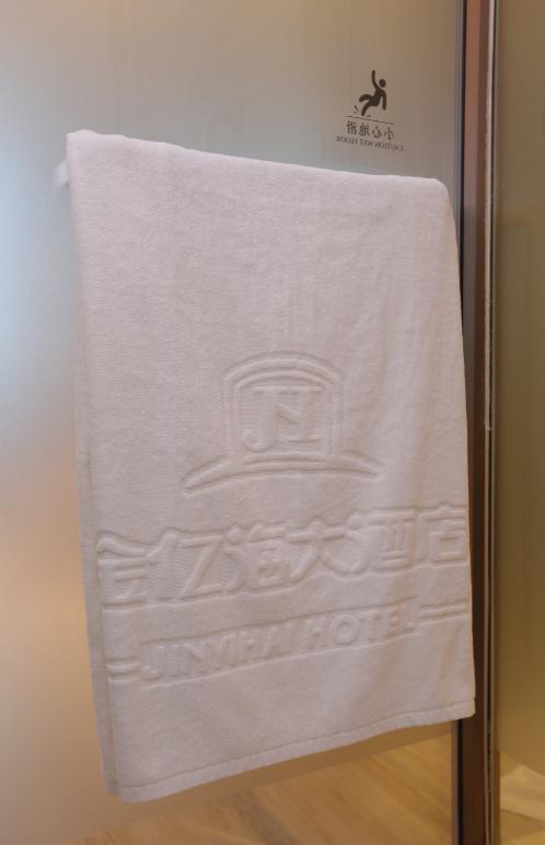 Export White Bath Towels