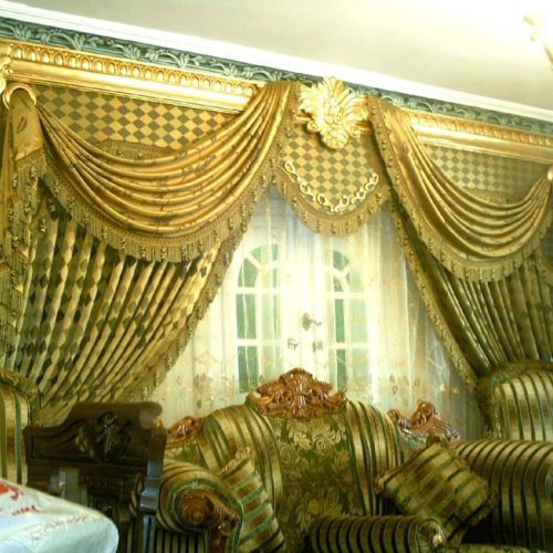 Yellow Curtains for Entrance Ways