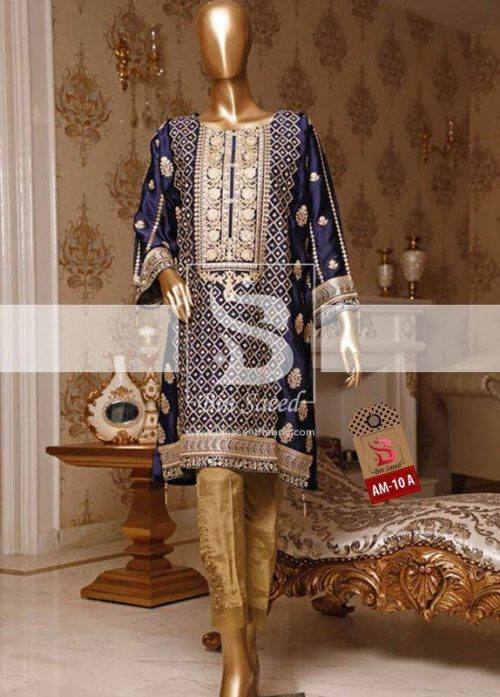 BIN SAEED Lawn Collection 2020