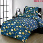 Lazy Bones Blue Color Kids Bed Sheet