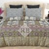 Light Brown Printed Dynasty Comforter Set ( 6 - 8 PCS )