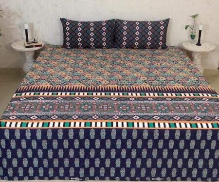 Multi Printed Comforter Set ( 6 PCS – 8 PCS )