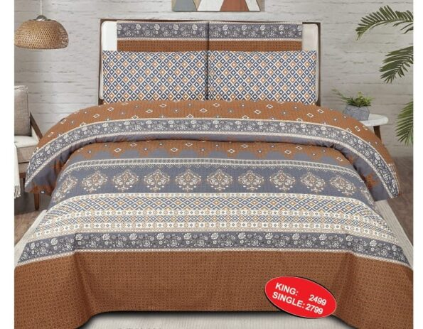 Brown Bed Cover With 2 Pillow Covers – 3 PCS