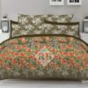 Green Brown Flowers Bedding