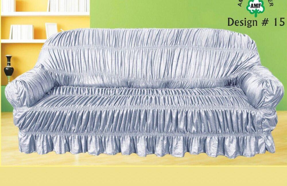 Light Grey White Sofa Cover
