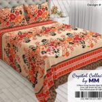 Lining Printed Bedding Cover