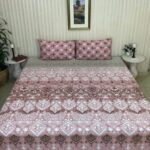 Pinkish Printed Bed Sheet With 2 Pillow Covers – 3 PCS
