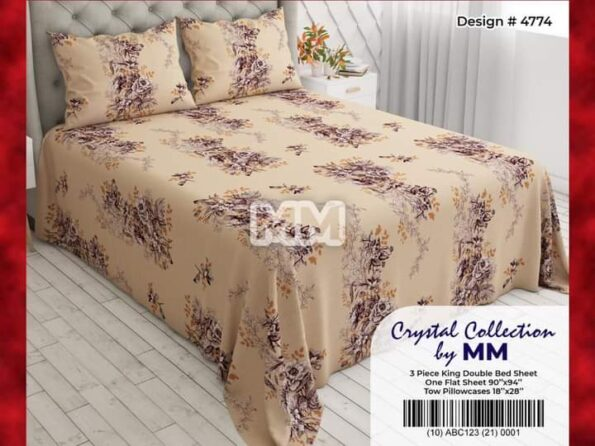 Yellow and Brown Border Bedding With 2 Pillow Covers – 3 PCS