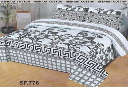 Grey Black Self Print Bedding With 2 Pillow Covers – 3 PCS