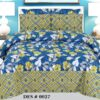 Blue Yellow Sapphire Bedding With 2 Pillow Covers – 3 PCS