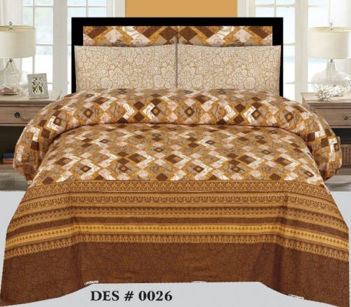 Dark Brown Sapphire Bed Set With 2 Pillow Covers – 3 PCS