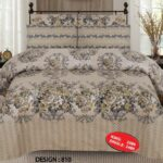 Brown Mud Bed Sheet With 2 Pillow Covers – 3 PCS