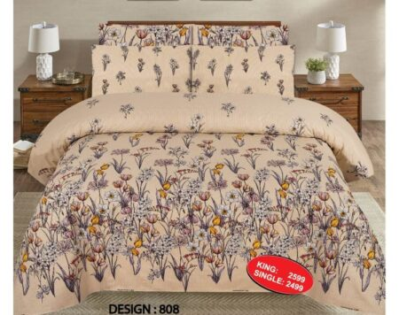 Brown Print Bed Comforter Set